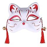 Amosfun Máscara de Gato Japonesa Anime Máscara Cosplay Máscara para Halloween Disfraz (Lila)
