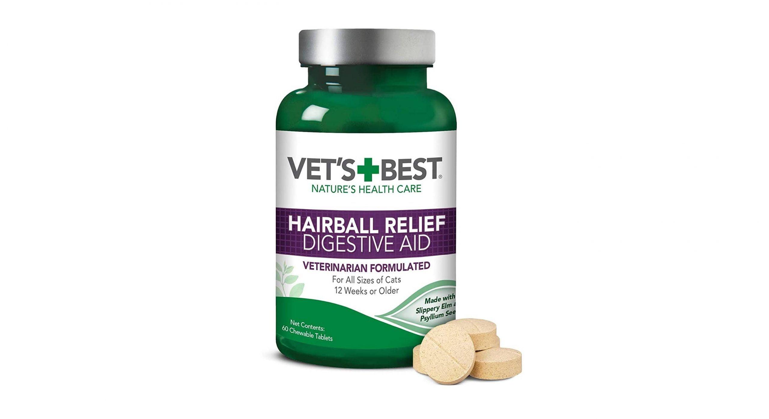 Guía con los mejores medicamentos para eliminar las bolas de pelo de los gatos [year] (análisis) 1